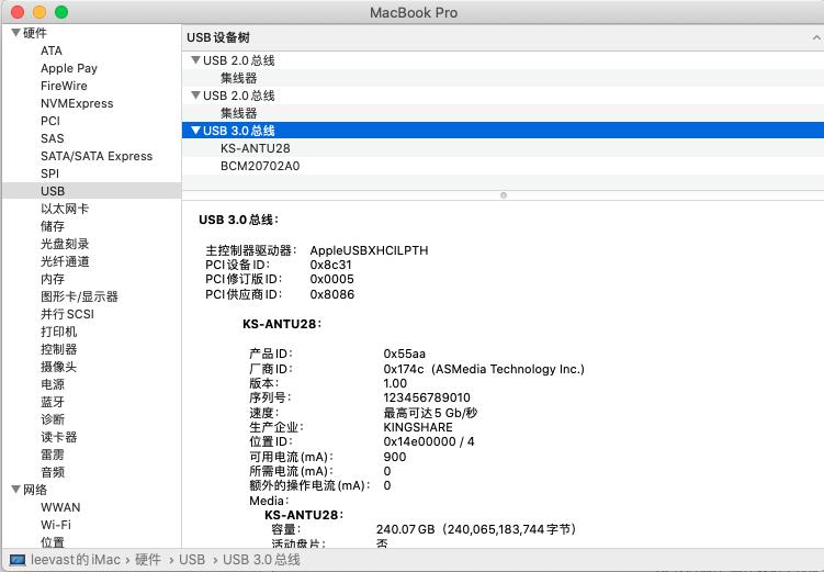 战神k550d-i7d1安装黑苹果macOS Catalina 10.15.6
