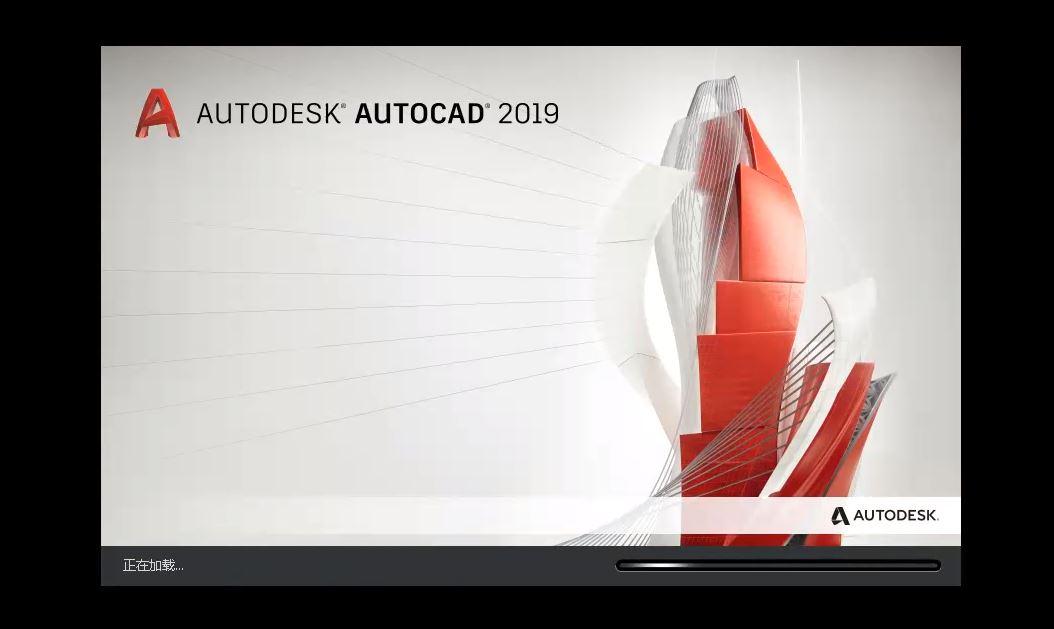 AutoCAD的等待界面